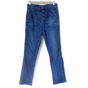 Point Sur Denim | Super High Waist Straight Jeans